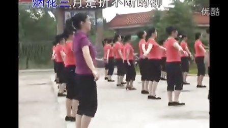 广场舞教学 烟花三月下扬州