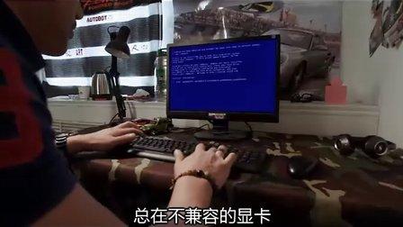 联想新系列终结者B5的宣传片(金斌演绎)