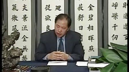 田英章 毛笔书法专业教程欧体楷书之一