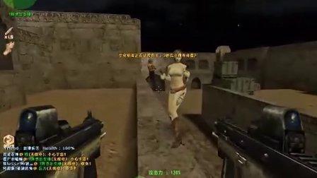 致命双刺迷彩USAS12  沙漠一的疯狂!!