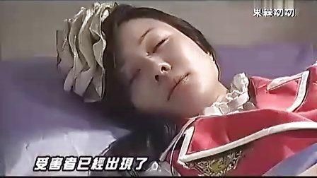 萌学园之萌骑士传奇 第2季再起 第3集 预告