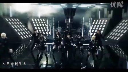 [Coedchina]男女共学_-_Too_Late[中文特效字幕]