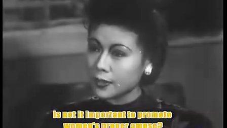中国早期电影    摩登女性