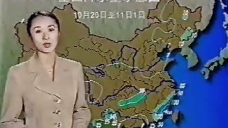 国家电视天气预报