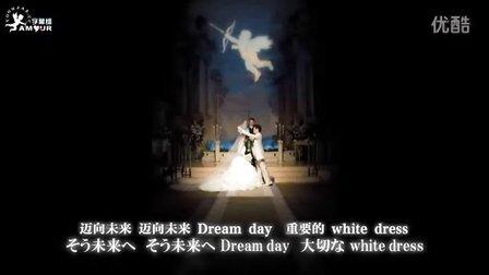 [Amour中字]东方神起 Wedding Dress (Memories ver.2)