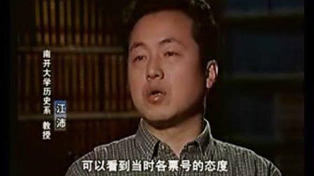 山西《晋商》创业史02