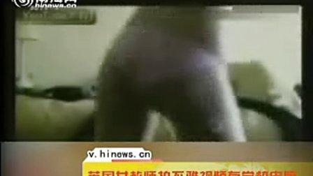 老公将女教师不雅视频卖成人网站 存学校电脑被曝光