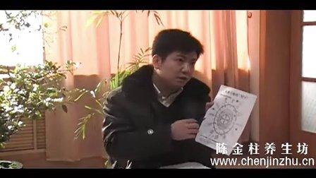 2011年陈金柱老师开春谈养生 新视频