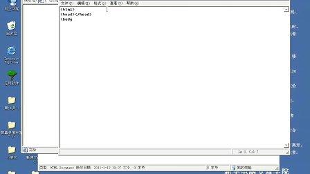 为html设置背景图片(为网页设置背景图片)