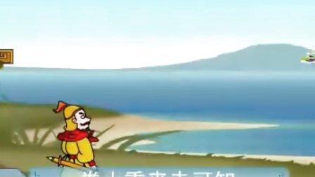唐诗精选送题乌江亭