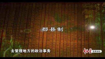 """(徐公持)""""春风复多情吹我罗裳开""""(上)"""