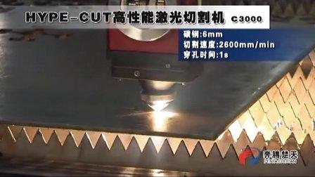 二氧化碳激光切割机价格|激光切割机报价