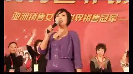 徐鹤宁最新演讲视频——成交话术和销售技巧