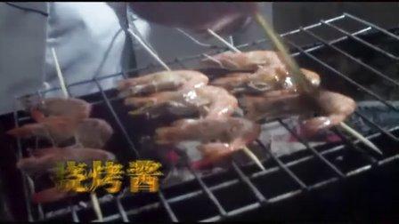 烤海虾 www.chushi.us