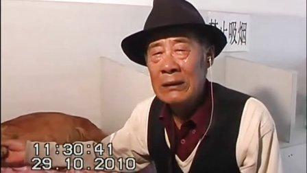 聚焦鞍山:立山名狗被救记