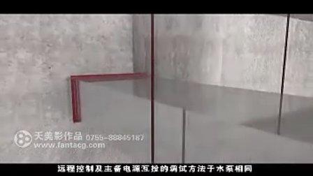 消防工程施工动画演示(天美影作品)