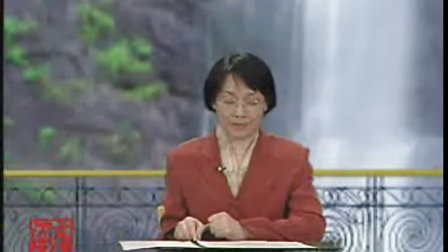 《五柳先生传》示范朗读与赏析