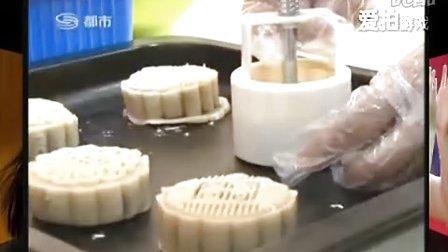 爱至型DIY蛋糕坊在9月11日深视《第一现场》露了一回脸