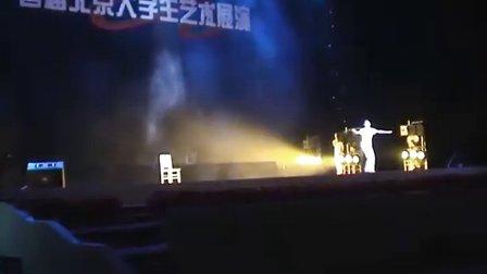 老照片-2005年北京高校舞蹈比赛