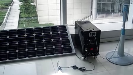 便携式太阳能发电机组
