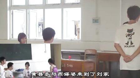 课本剧《孔雀东南飞》 玉林高中 0912班