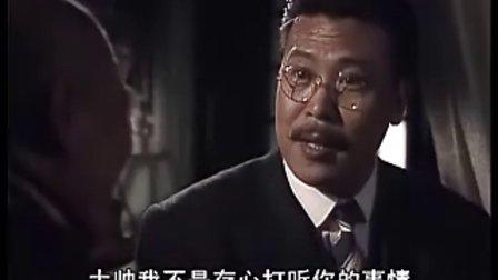 精武门甄子丹版25