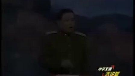 读懂孙子兵法02