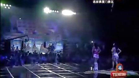 青啤炫舞激情厦门站 徐璐VS陈水玉