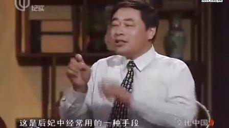 [秦淮八艳]陈圆圆_心会跟爱一起走(上)