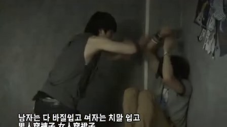 【CNBLUE】C.N.BLUE敏赫&钟贤《HighFly》(Acoustic OST)韩语中字MV