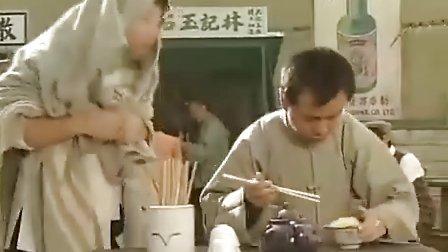 呆佬贺寿04 国语DVD