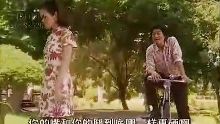 满天繁星第02集