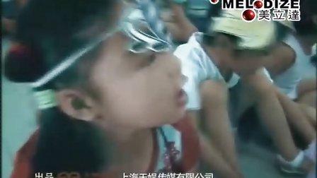 陆虎 爸爸妈妈去上班 我去幼儿园  MV
