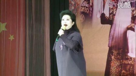 山东梆子《五张弓》 武兰香演唱