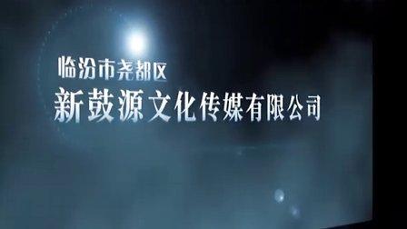 鼓乐《中国龙》教练示范演奏花絮