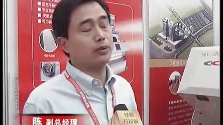 电视台采访合肥泰禾光电科技有限公司-色选机