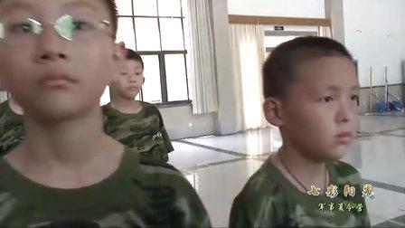 七彩阳光军事夏令营掠影