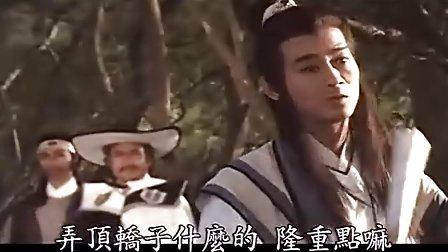 《情人看刀》1984欧阳俊导演 郑少秋 林青霞 尔冬升 陈玉玫主演 一本最为唯美的武侠片