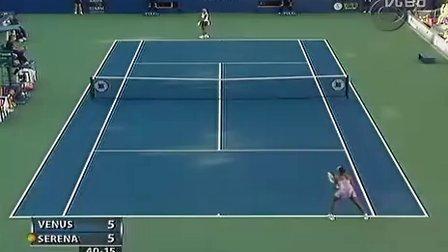 2005美国网球公开赛女单R4 小威廉姆斯VS大威廉姆斯 (自制HL)