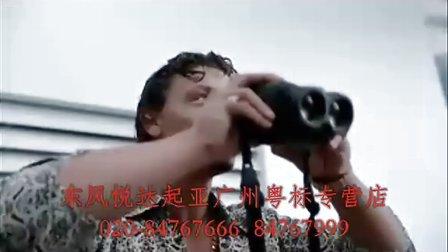 东风悦达起亚K5广告