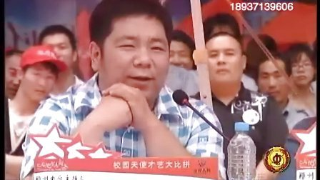 河南电视台8频道《天使在人间》-校园天使才艺大比拼第1季