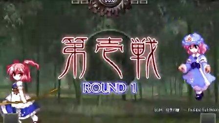 东方绯想天则解说 小町专辑 (线线VS12前三局)