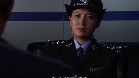 铁骨芳心 16 [忠魂] [女公安局长]