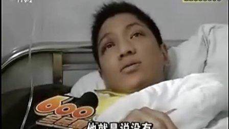 临海24号凌晨惨案  凶手追至医院行凶 台州600新闻