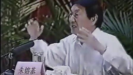 朱镕基总理在宜昌的讲话