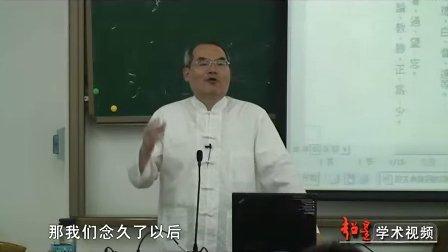 (王伟勇)诗词吟唱1(一)