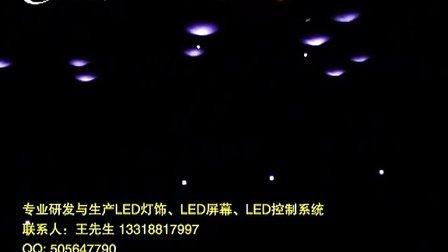 LED包房