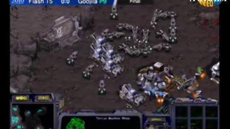 WCG 2010世界总决赛星际争霸决赛 kal(韩 P) vs flash(韩 T) 01