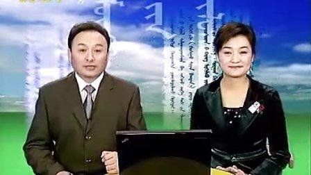 蒙古语标准音_第90课告辞