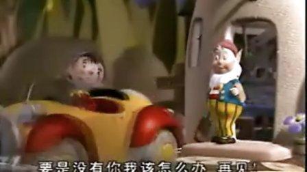 少儿英语教育动画片4